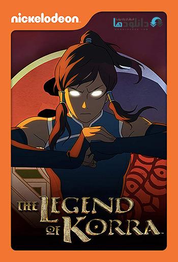 انیمیشن-The-Legend-of-Korra
