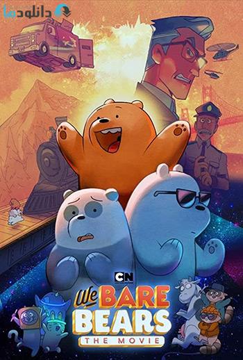دانلود دوبله فارسی سه کله پوک ماجراجو We Bare Bears: The Movie (2020)