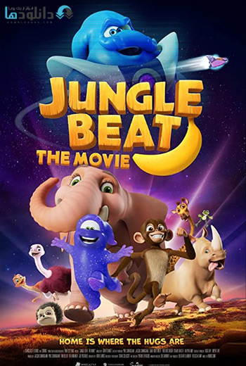 انیمیشن-Jungle-Beat-The-Movie