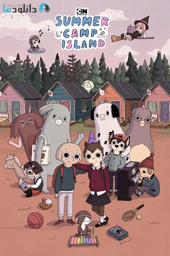 دانلود انیمیشن سریالی Summer Camp Island (2018-2020)
