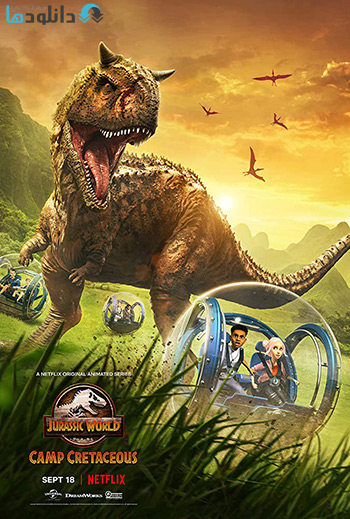 انیمیشن-Jurassic-World-Camp-Cretaceous-2020