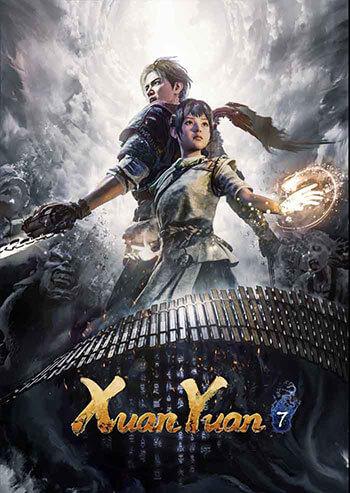 تنزيل Xuan-Yuan Sword VII ، تنزيل لعبة Xuan-Yuan Sword VII ، تنزيل إصدار Xuan-Yuan Sword VII FitGirl ، تنزيل لعبة Xuan-Yuan Sword VII مجانًا ، تنزيل Xuan-Yuan Sword 7 خادم اللعبة ، تنزيل لعبة Xuan-Yuan Sword مناسبة  سيف يوان السابع ، مراجعة سيف شوان يوان السابع
