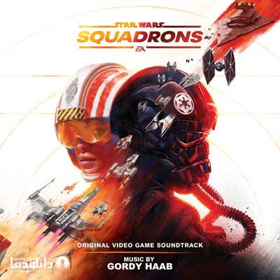 موسیقی-متن-بازی-squadrons-ost
