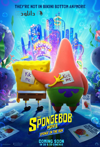 انیمیشن-The-SpongeBob-Movie-Sponge-on-the-Run-2020