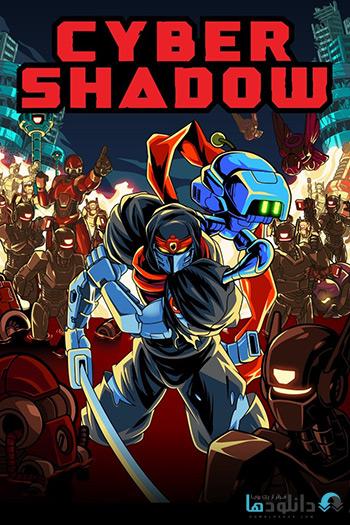 دانلود-بازی-Cyber-Shadow
