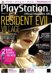 مجله-PlayStation-شماره-مارس-2021