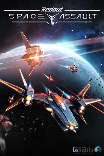دانلود بازی Redout Space Assault برای کامپیوتر – نسخه CODEX