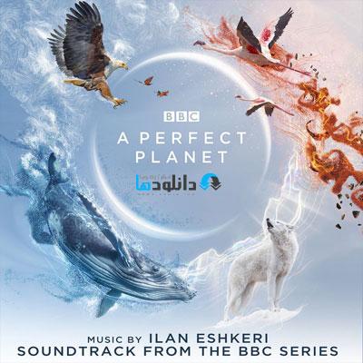 موسیی-متن-a-perfect-planet-ost-cover