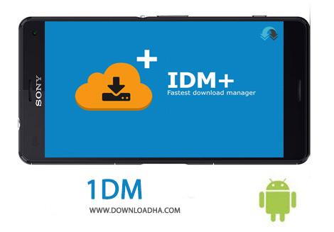 دانلود ۱DM 13.0.5 – نرم افزار مدیریت دانلود حرفهای اندروید