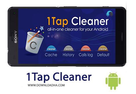 دانلود ۱Tap Cleaner Pro 3.93 – پاکسازی و بهینه سازی گوشی اندروید