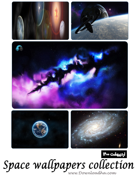 والپیپر-فضا