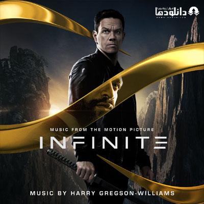 موسیقی-متن-infinite-ost-cover