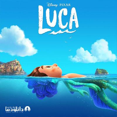 موسیقی-متن-انیمیشن-luca-2021-ost-cover