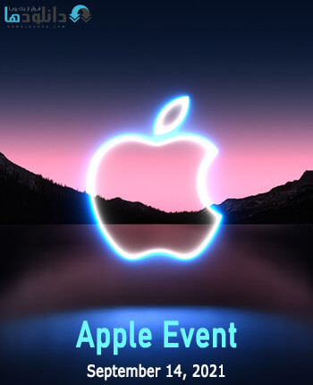 دانلود-رویداد-Apple-Event-2021