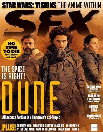 مجله-SFX