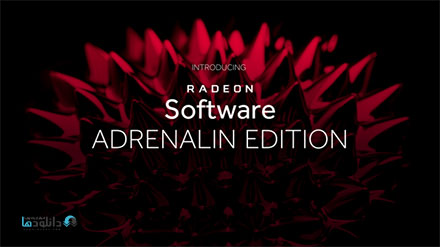 دانلود-AMD-Radeon-Adrenalin-Edition