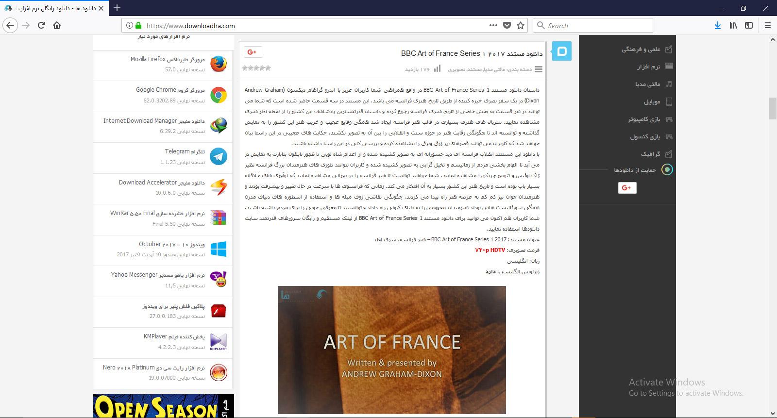 اسکرین-شات-فایرفاکس-کوانتوم