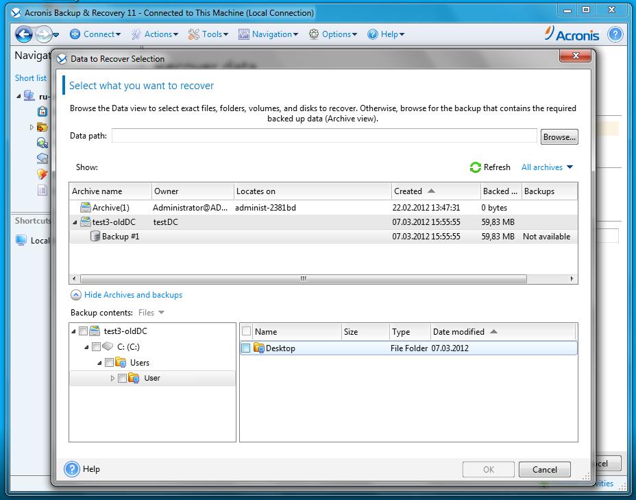 acronis-advanced-backup-screenshots